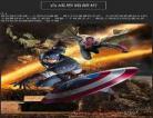 科幻电影图片超未来武器大 科幻电影名字图片